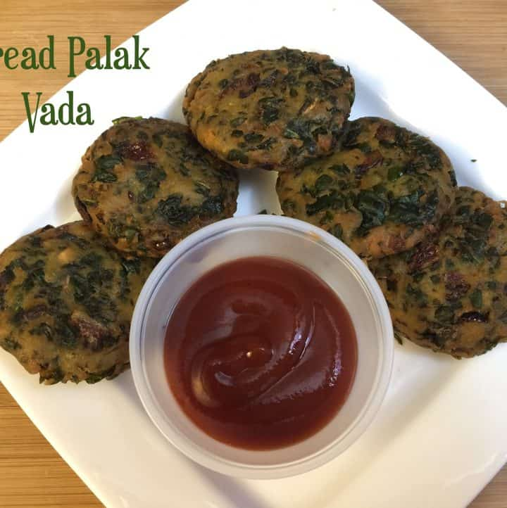 Bread Palak Vada Recipe|Left over bread recipe