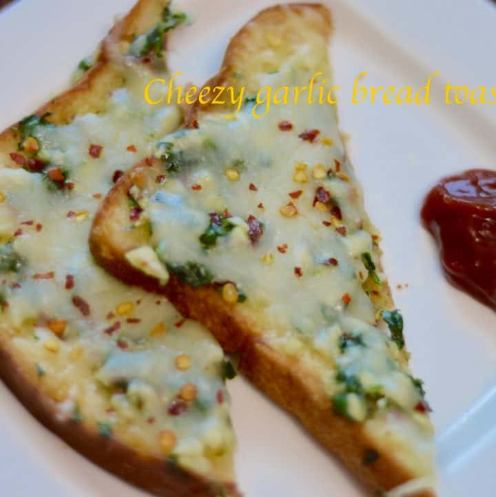 Cheezy Garlic Bread Toast Recipe |Without Oven Quick Recipe