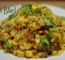 Corn Bhel Recipe|Corn Chaat Bhel + Video