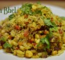 Corn Bhel Recipe|Party Appetizer|Corn Chaat Bhel