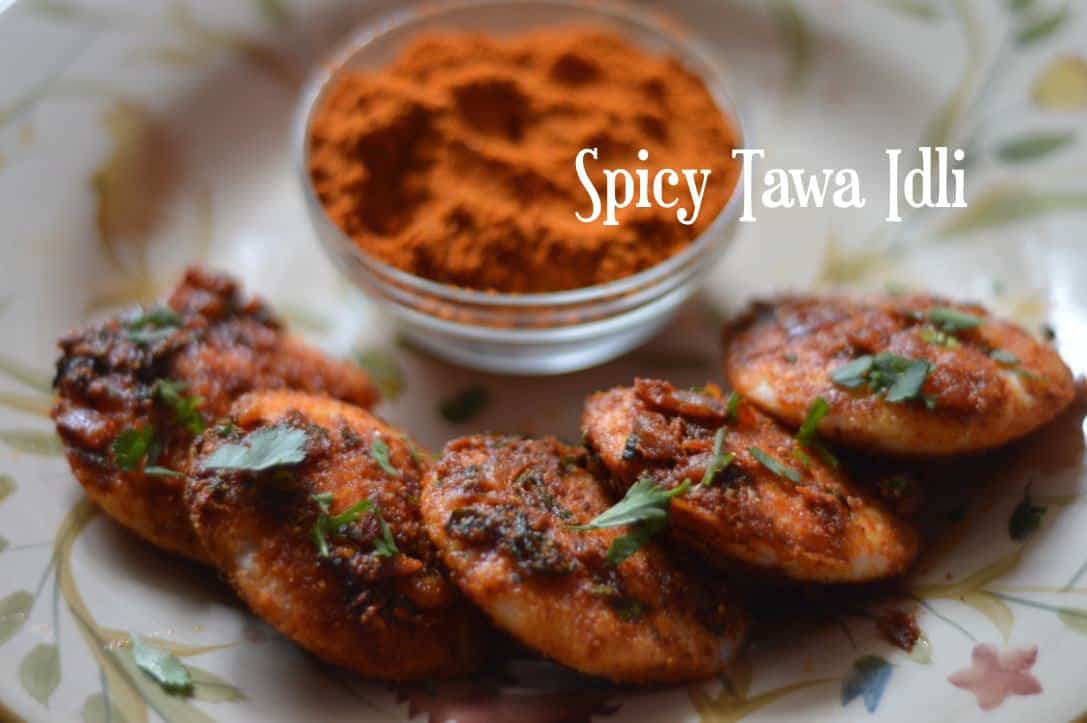 Spicy Tawa Idli|Street Style Tawa Idli using Podi is a delicious and quick breakfast or snack recipe made with a medley of fresh or leftover idlis tossed in sautéed onions, cilantro, and curry-leaves and some idli podi