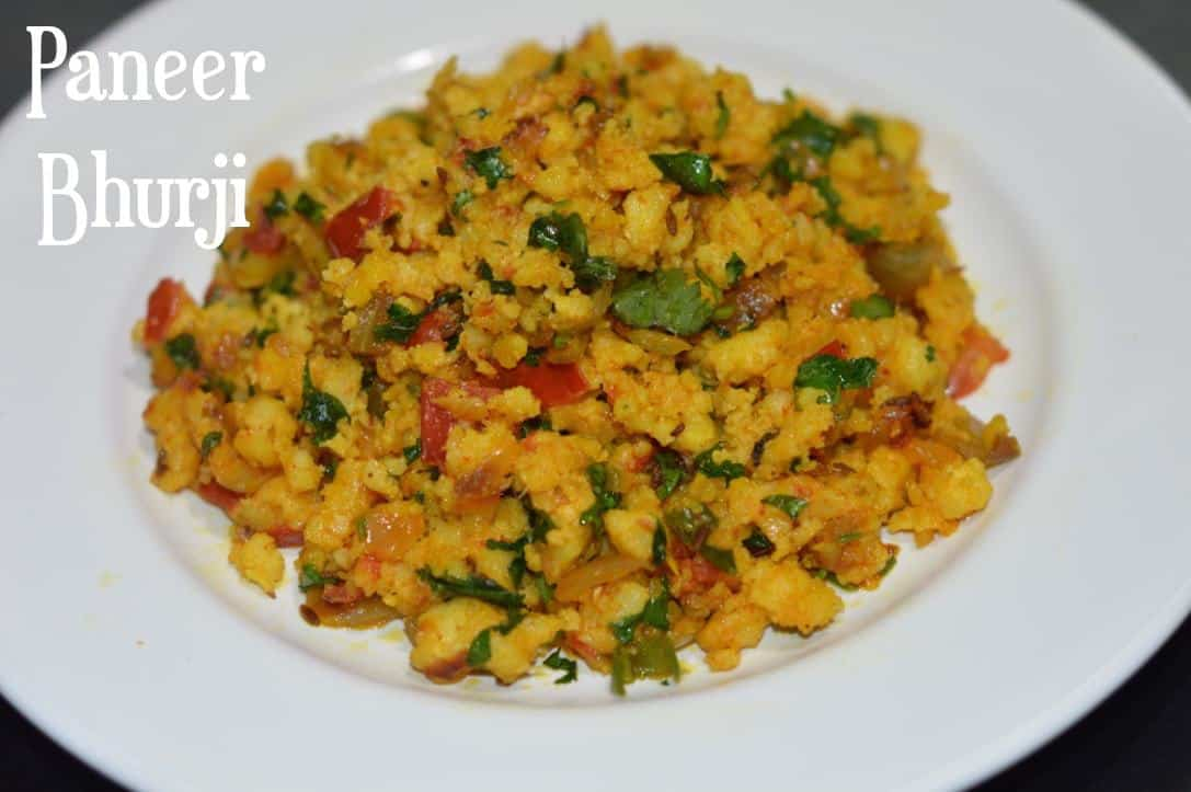 Paneer Bhurji|How to make Paneer Bhurji | Dry Paneer Bhurji