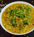Instant Pot Whole Green Moong Dal|Green Lentils Curry|Hesarukalu Palya