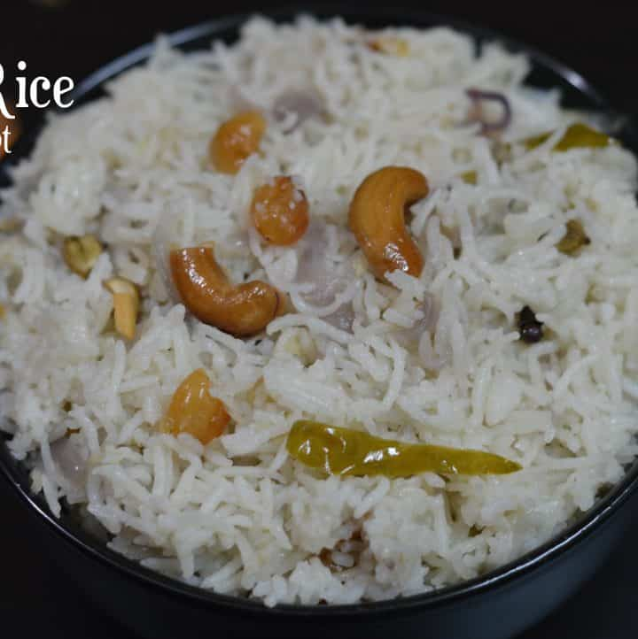 Instant Pot Ghee Rice|Restaurant Style Ghee Rice