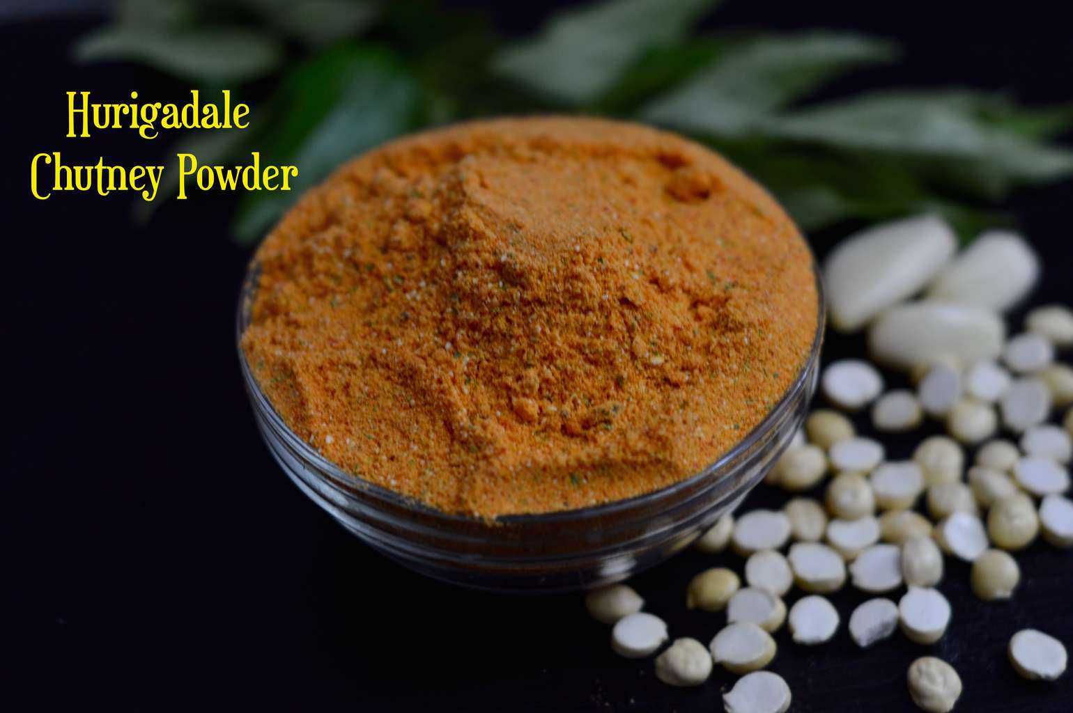 Hurigadale chutney pudi is very quick and easy breakfast side dish,Chutney powders are the basic must to have items in south indian kitchen. Each chutney powder has its unique flavor and taste! This hurigadale/fried gram chutney powder is very easy to make yet delicious chutney powder.